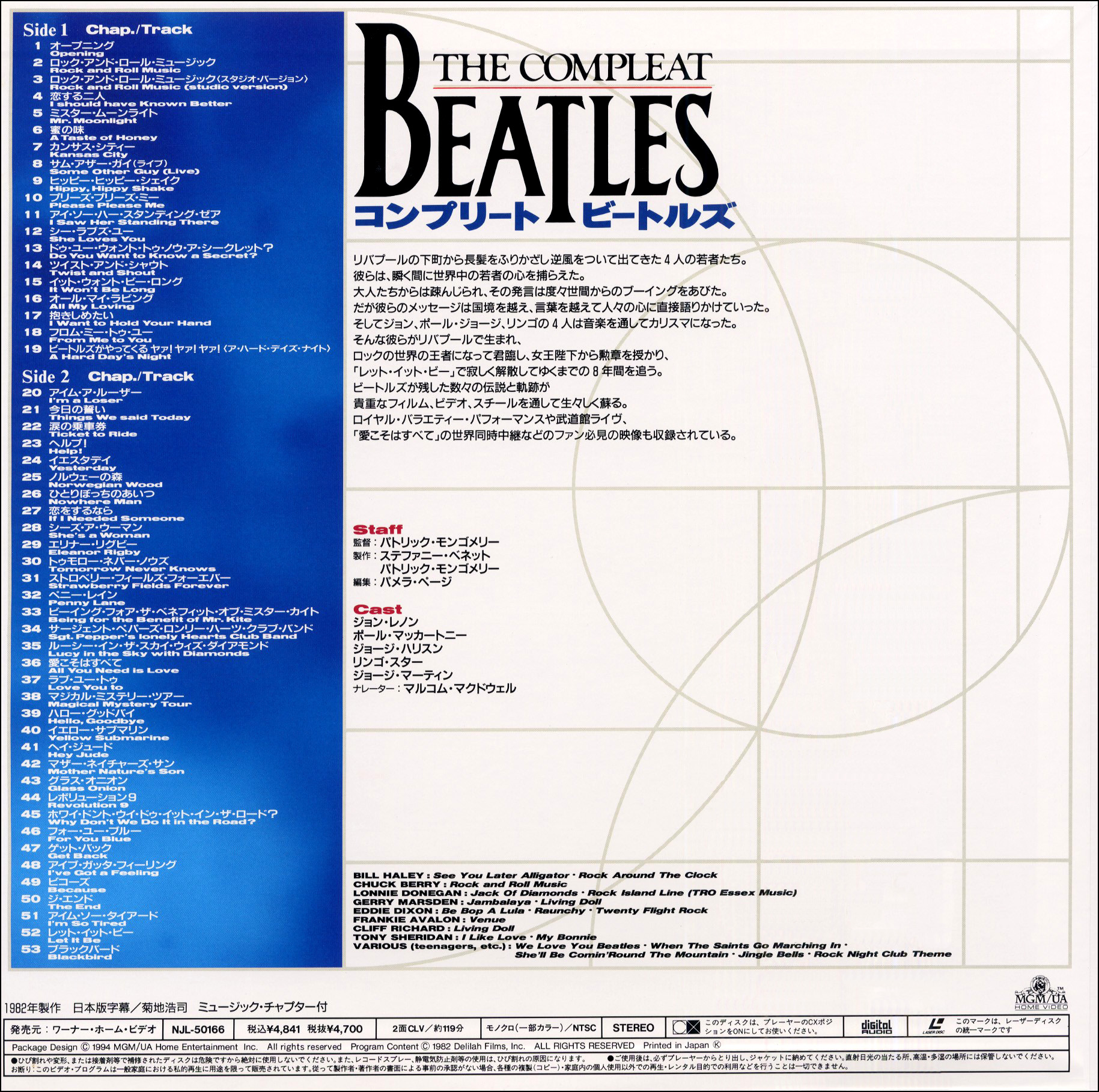The compleat beatles cultinru