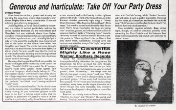 1991-06-12 Columbia Daily Spectator clipping.jpg