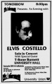 1984-04-09 University of Virginia Cavalier Daily advertisement.jpg