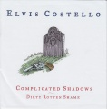 Complicated-Shadows.jpg