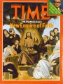 1977-12-26 Time Magazine cover.jpg
