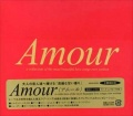 Amour album cover.jpg