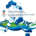 Canada's Hockey Anthems album cover.jpg