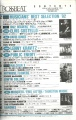 1993-03-00 Crossbeat contents page.jpg