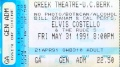 1991-05-31 Berkeley ticket 2.jpg