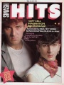 1982-07-08 Smash Hits cover.jpg