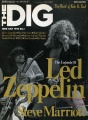 1995-06-00 The Dig cover.jpg