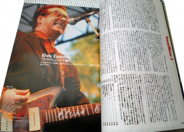 1994-08-00 Rockin' On pages 08-09.jpg