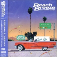 Beach Breeze Cassette Story album cover.jpg