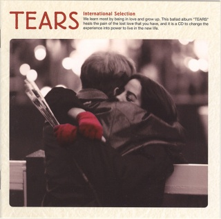 Tears Internation Selection album cover.jpg