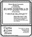 1984-04-05 Stony Brook Press page 04 advertisement.jpg