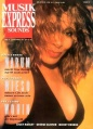1989-09-00 Musikexpress cover.jpg