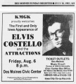 1982-07-18 Des Moines Register page 6H advertisement.jpg