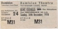 1978-12-24 London ticket 1.jpg